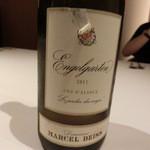 レストラン ラ フィネス - 伊勢海老には 2011 Engelgarten Domaine Marsel Deiss