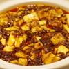 中国四川料理 桃花源 - 料理写真:麻婆豆腐(辛口)