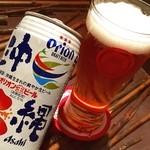 金魚 - 沖縄オリオンビール(缶)