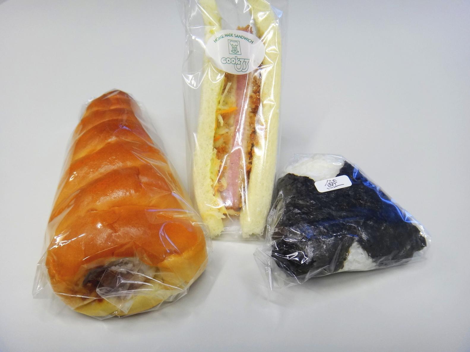 モンテヤマザキ