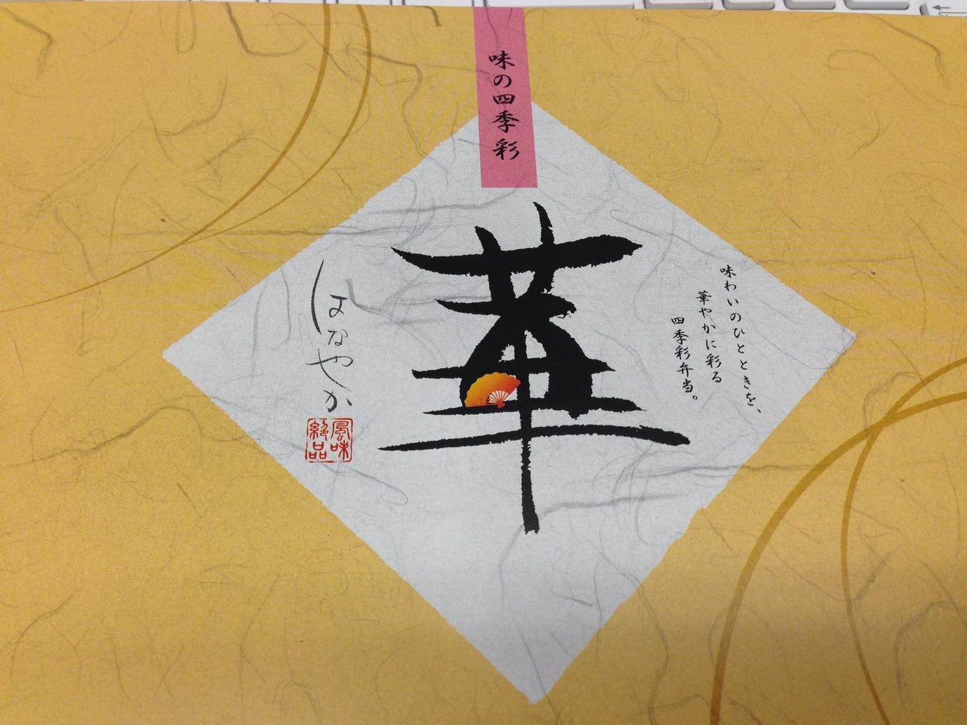 芝寿し イオン小松店