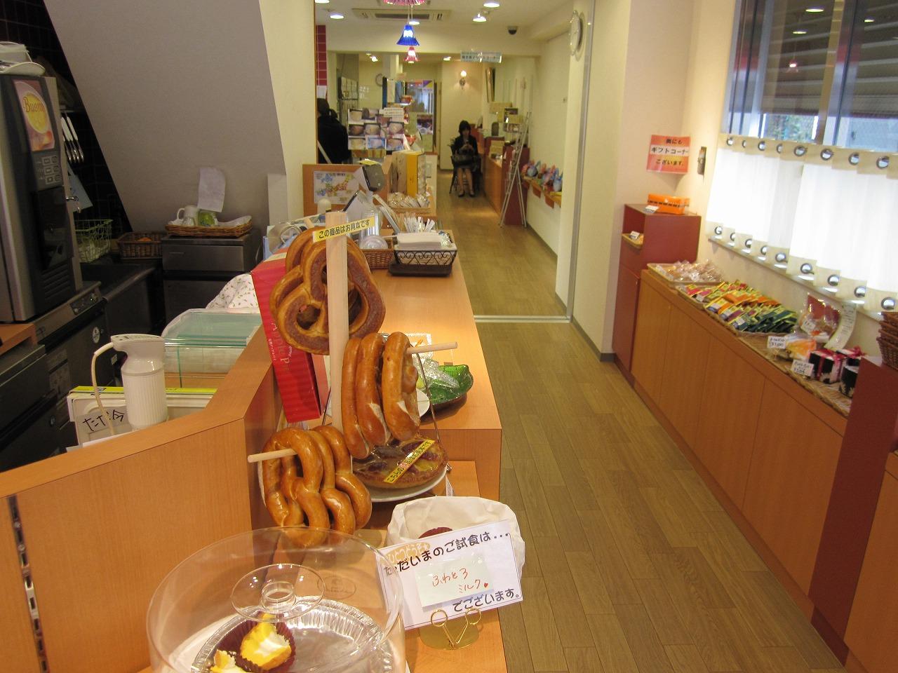 菓子工房ガトーマスダ 志村坂上店