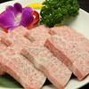 焼肉大山飯店 - 料理写真: