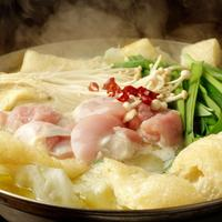 誰もが絶賛する何時間もかけて作る濃厚鶏白湯スープ名物鳥屋鍋 一人前~注文OK