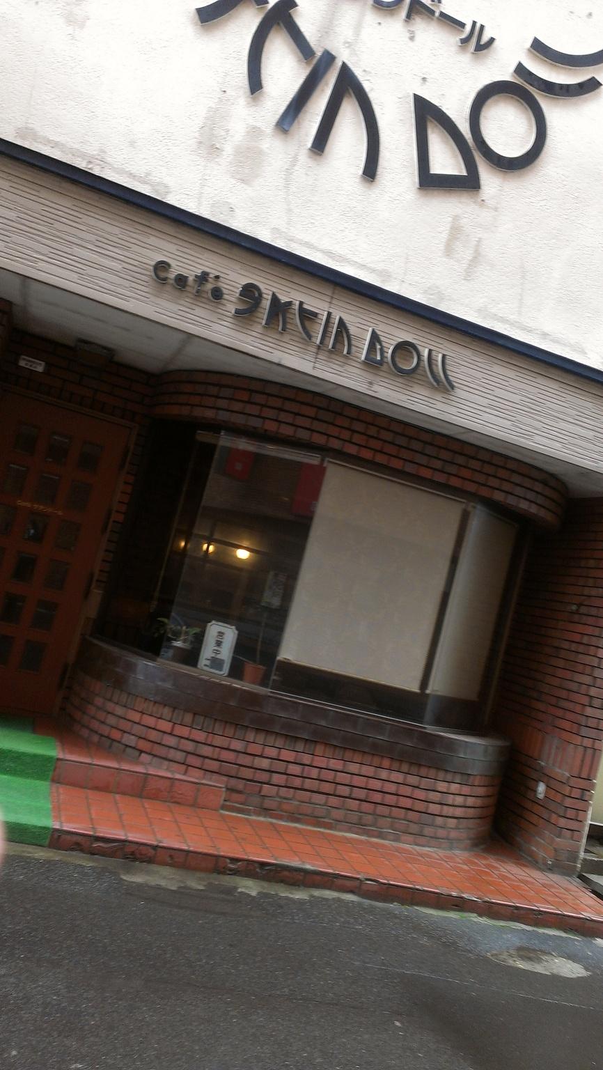 サテンドール喫茶店