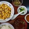 悟空林 - 料理写真:ランチ、麻婆豆腐定食(\500税込み)