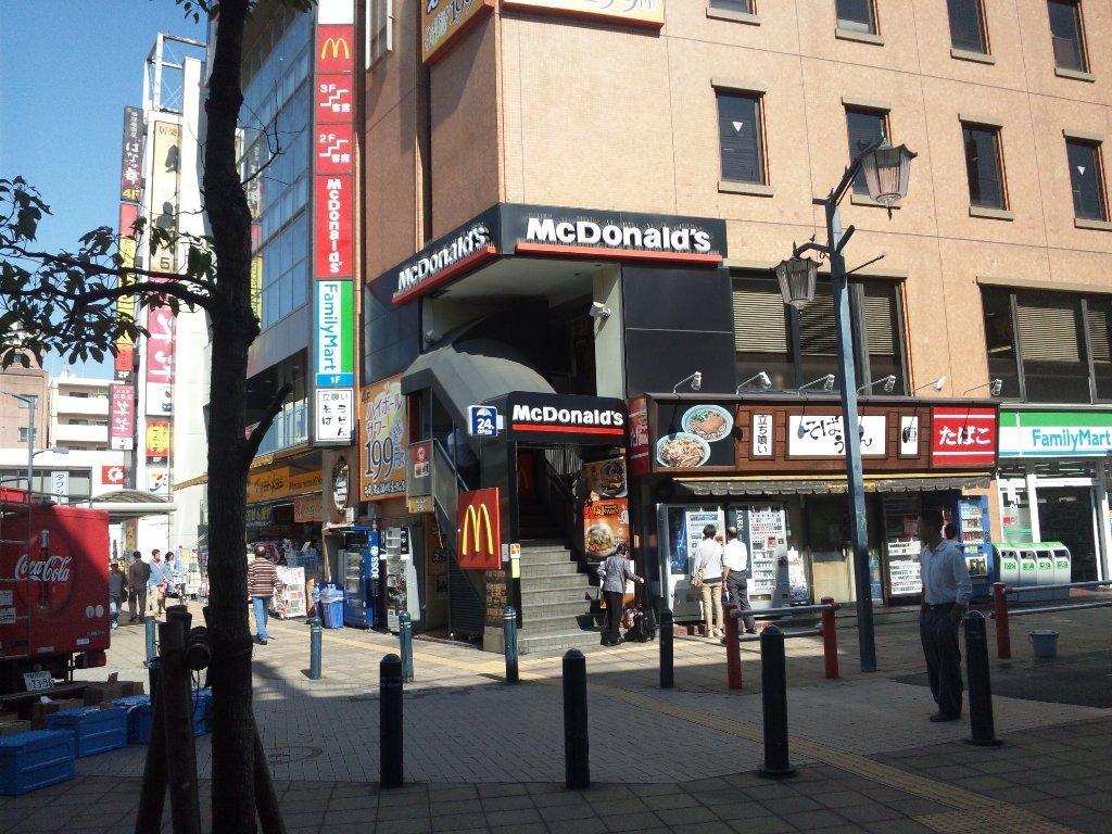 マクドナルド 新松戸駅前店