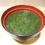 宝田水産 - 汁物