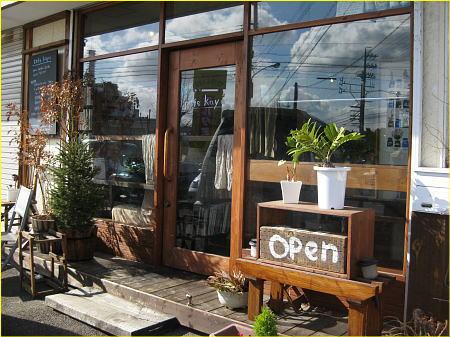 cafe kaya