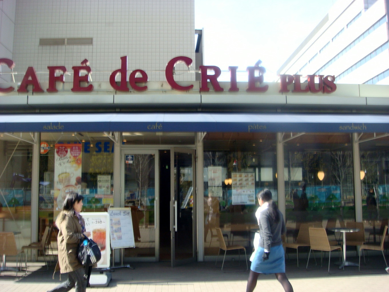 カフェ・ド・クリエプラス 深川ギャザリア店