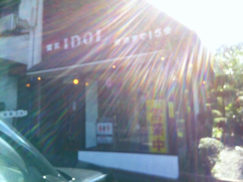 喫茶店IDOL