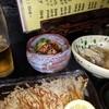 魚鈴 - 料理写真: