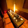 一砂 - 内観写真:予約必須!10名まで可能の完全個室。