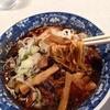 めん八 - 料理写真:チャーシュー麺アップ
