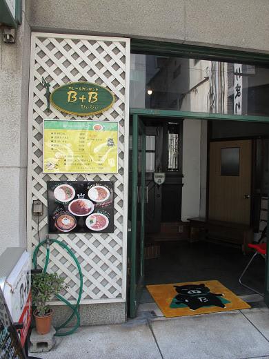 �r�B�r�B