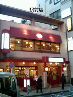 カフェ・ベローチェ 関内駅前店