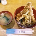 魚座屋 - 料理写真:天丼 \1080(税込)