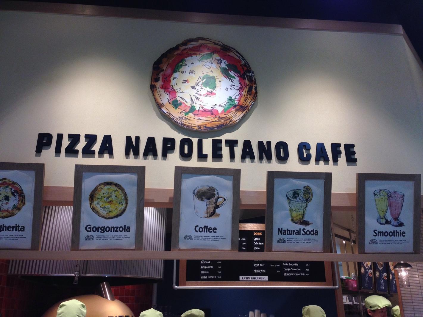 ピッツァナポレターノカフェ 札幌平岡イオンモール店