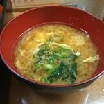 家庭料理 味彩 - 豆腐、ワカメ、玉子と、具沢山の味噌汁
