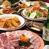 韓国居酒屋&韓国料理 古家 - 料理写真:《2時間飲み放題付》 【古家特選コース】