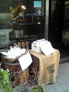 カフェ ビィオット