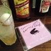 日和cafe - 料理写真:果肉入りライチソーダ