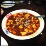 南国亭 - 麻婆豆腐。ピリ辛で美味い!