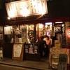 京都ハナビ - 外観写真:【京都ハナビ】は四条高倉を南へ下がると西側。会社帰りに、お一人でも女性同士でも、お気軽にお越しください!