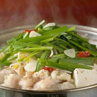 特製 塩もつ鍋