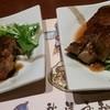 野ふうど 高尾庵 - 料理写真:ディナー限定 牛肉のステーキ H26.10