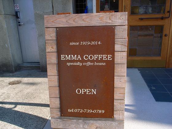 エマ コーヒー