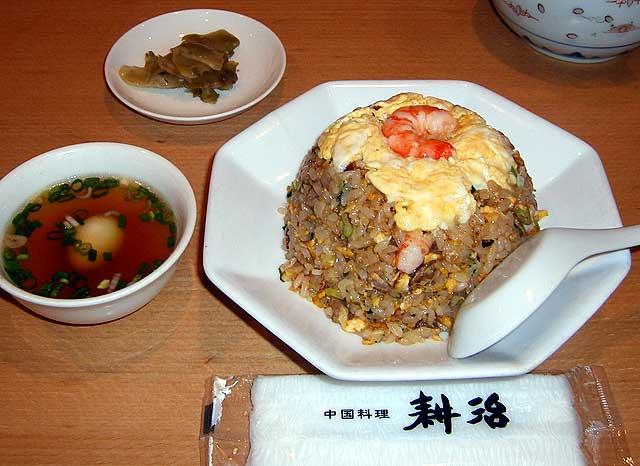 中国料理 耕治 井筒屋店