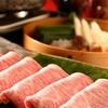 光林坊 - 料理写真:和牛の王様 A5等級【極上松阪牛】