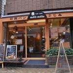 PAIN CAFE méli-méli 石窯パン ふじみ -