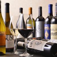 最高品の旨みを引立てるワインを厳選