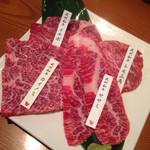埼玉武州牛 焼肉マックス - 希少部位四種盛り合わせ 2980円