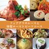 KICHIRI - 料理写真:フォアグラのムースと特製ローストビーフコース4200円