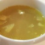 ルチ - 冬季限定 サービススープ
