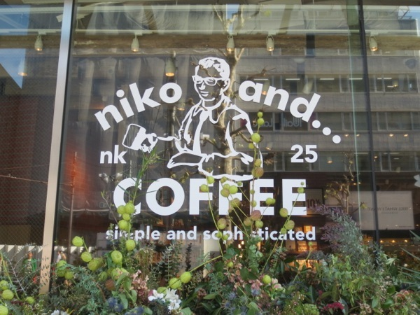 ニコ アンド コーヒー