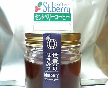 セントベリーコーヒー 富山清水元町店