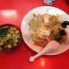大宛 - 料理写真:中華飯 650円