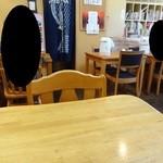 自然食レストラン 自然庵 -