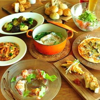 「自然がおいしい」厳選した食材による心と身体においしい料理