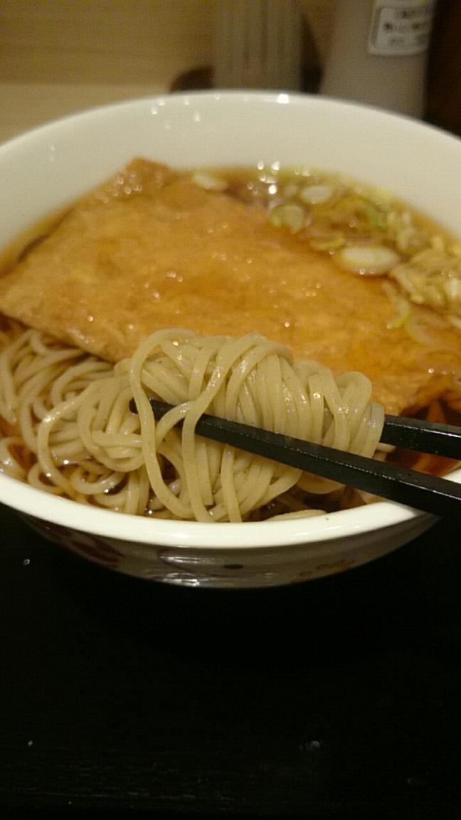 いろり庵きらく 横浜北口店
