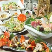 旬菜、和食を楽しめる【恵コース】3980円⇒3480円