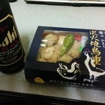 ひよこ - 炭火焼鳥重、黒ビールとともに…( ≧∀≦)ノ