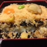 すきやばし 次郎 - 【2014年10月】帆立のばら寿司