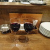 パセリ - ドリンク写真:赤ワイングラス@500円+税