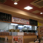 魚がし寿司 - カウンター席から見た厨房側