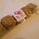 ほとりの商店 - シナモンレモンクッキー